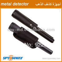 Free Shipping PRO-POINTER Hand Held Metal Detector Pinpointer