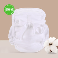 2014 high quality hardcover ecology three-layers cotton padding absorbent newborn baby's diapers nappies 46 *17 LABS Pants