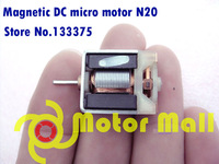 Magnetic/Carbon brush DC Micro motor brushless Micro motor  Exposed  6V 12MA 15000RPM Vibration motor Free shipping