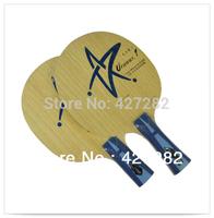 Free shipping Galaxy Yinhe uranus U-1 table tennis blade fast attack loop