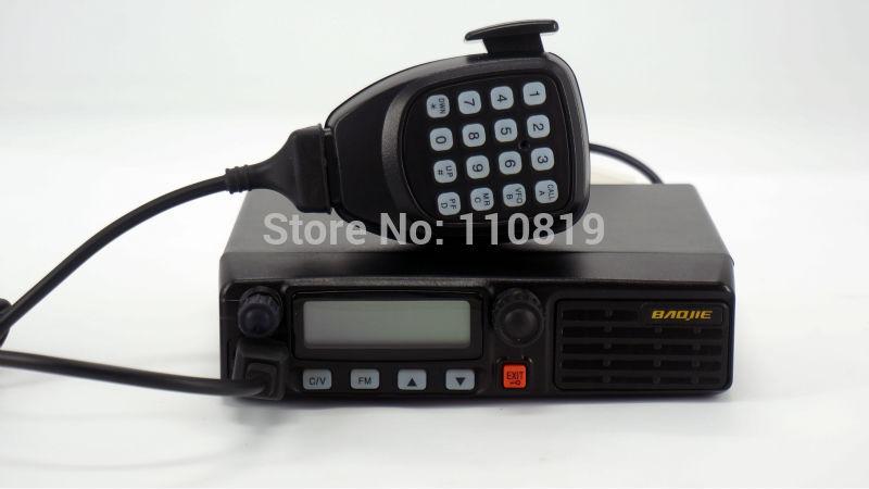 professional two way radio BJ-271PLUS mobile radio walking talking long distance(China (Mainland))