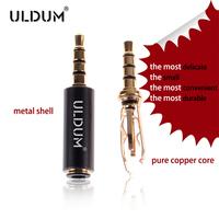 Uldum hot sale full metal copper core 3.5 mm earphones adapter for mini earphones with universal adapter 3.5mm