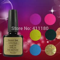 20Pcs Smart UV/LED Nail Gel Newest 79 Fashion UV Gel Polish 7.3 ML Soak Off Nail Gel Polish
