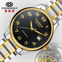 Switzerland brand  engrwolf 18k gold men's mechanical watches Automatic waterproof 200M with calendar