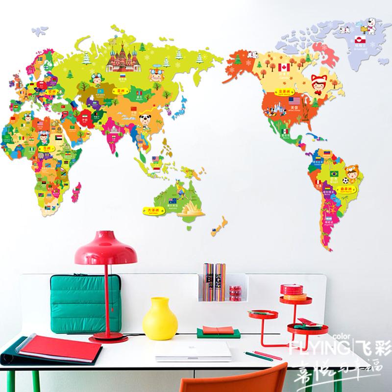 World Map Cartoon Globe Cartoon Map of The World Wall