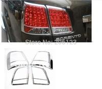 Chrome Rear Tail Light Lamp Cover Trims 4PCS Fit For Kia Sorento 2010 2011 2012