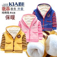 Wholesale 4pcs/lot Baby boys girls mickey/hello kitty striped cardigan winter thickening sweater warm fleece lining jacket