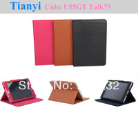 """Free shipping PU Leather case Cover for 7.9"""" Cube U55gt talk79 quad core 3G Tablet pc Protective case"""