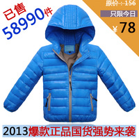 2013 winter thick down jacket children baby small boys and girls down jacket Free shipping