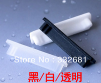 Nb  for apple    for iphone   4s dust plug
