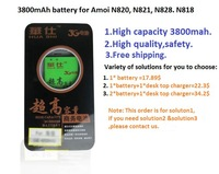 Free shipping 3800mah battery for Amoi N820  N821 N828  N818 highest capacity battery