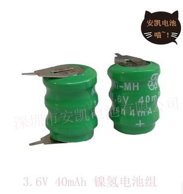 Free shipping 3.6V 40mAh Ni-MH Nimh button rechargeable battery pack,PLC Industrial battery(China (Mainland))