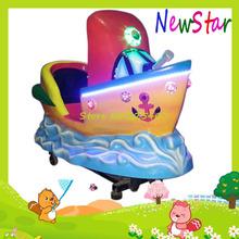 kids ride promotion