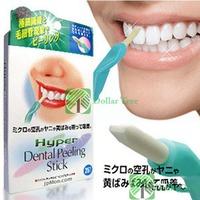 Free shipping: Whiten Teeth Tooth Dental Peeling Stick + 25 Pcs Eraser wholesale
