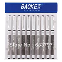 Pc2168 friction pen erassable unisex pen 0.5mm