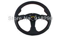 Steering wheel ID=14inch=350mm MOMO flat dish Drifting Steering Wheel / carbon