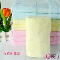 Free shipping Cotton bamboo fiber bath towel Embroidered Plain Woven Bath Towel , 5pcs/lot, D141