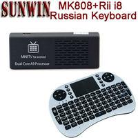 Android 4.2 Smart TV BOX Mini PC MK808B Goggle TV HDMI Stick mini pk with Rii mini i8 Russian Keyboard Free Shipping