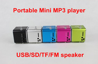 China Wholesale with Retail Packing Free Shipping Portable Mini Micro TF SD USB Card HIFI Stereo MP3 Music Speaker wth FM Radio