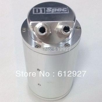 D1 SPEC Aluminum Oil Catch Tank Car Oil Catch Can Aluminum D1 Oil Catch Tank Silver