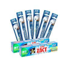 Three sides toothbrush soft-bristle wool toothbrush three-dimensional toothbrush 9.9