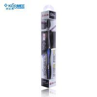 Black capitellum meiya exude toothbrush charcoal wool bamboo toothbrush