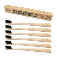 Rabbit eco-friendly bamboo toothbrush 6 capitellum toothbrush