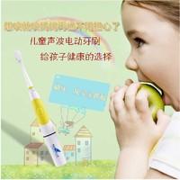 Seago child sonic electric toothbrush sg-918 belt led lighting super-soft wool 3 brush head