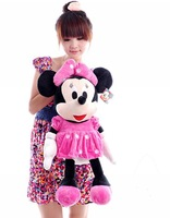 Free shipping 50cm Hot Sale Lovely Minnie Mouse Stuffed Animal Toys,Minnie mouse plush toys for kids