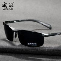 6205 male aluminum magnesium polarized sunglasses male sunglasses Men sun glasses mirror driver driving mirror