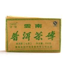 popular brick tea