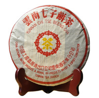 100g Free Shipping 2011 yr Yunan Organic Health premium Ripe Puer Tea Chinese Black Mini Tuo Cha Puerh Hot Sale!