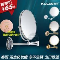 Beauty mirror wall bathroom retractable makeup mirror folding mirror double faced vanity mirror