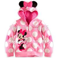 Retail Free shipping minnie mouse girls sweatershirt,girls jacket,girls hoodie