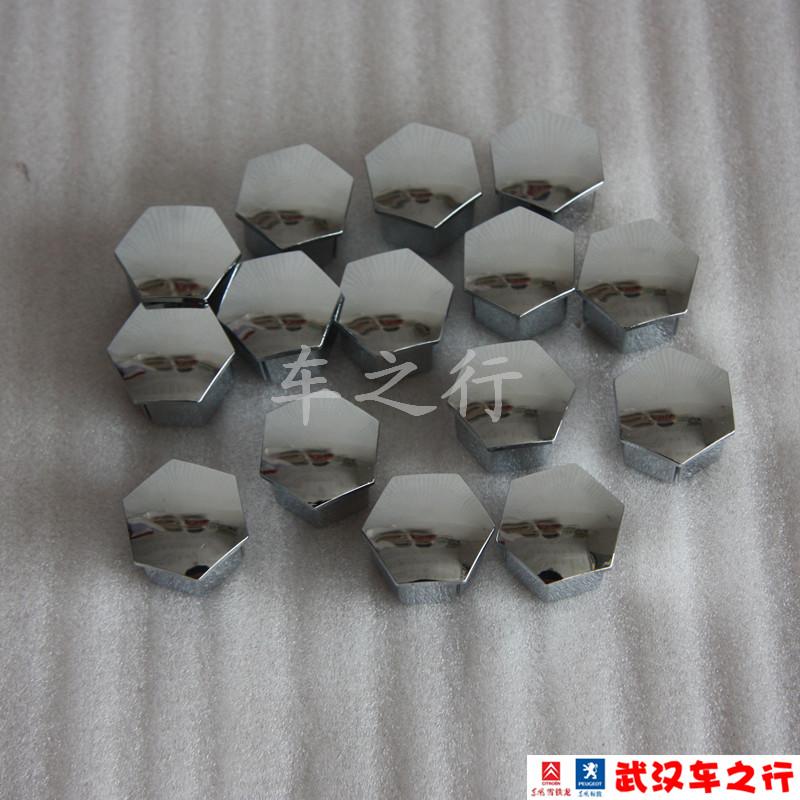 Peugeot 307 308 408 206 207 bombards c4 l c5 c2 c5 screw cap aluminum alloy rim tyre decoration cap(China (Mainland))