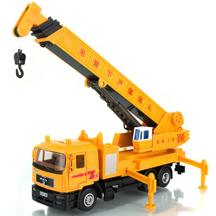Crane mainest retractable child model toys(China (Mainland))