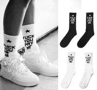 2014 New white fuck you pay me socks women athletic cotton sock cheap brand basketball sock skateboard sport  long soccer socks