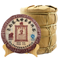 Pu'er Tea Horse family trees spring grade Pu'er ripe tea Seven tea cakes Special Cord-fat-like sweet significantly free shipping