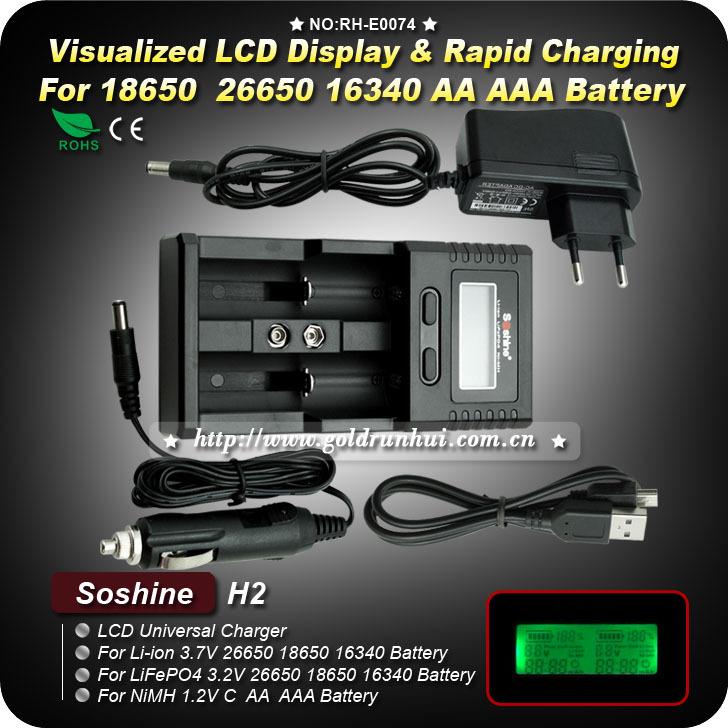 1 PC New Soshine H2 Intelligent Rapid LCD Universal Charger for Li-ion/LiFePO4 26650 18650 16340 NiMH C AA AAA +Car Chager+USB(China (Mainland))