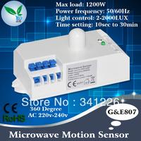 Microwave Motion Sensor Switch Doppler Radar Wireless Module for Lighting 220V 360 Degree 5.8GHz Free Shipping wholesale