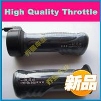 Electric bicycle rolling handle set/ adjustable speed / general speed adjusting throttle/E-bike throttle rolling handle