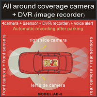 360 degree panoramic reverse auxiliary system 4 channel DVR 6 ultrasonic front rear parking sensor 4 CCD camera