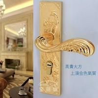 Chinese antique LOCK  Gold Door lock handle door levers out door furniture door handle Free Shipping(3 pcs/lot) pb38
