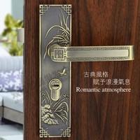 Chinese antique LOCK Lucky flower is orchid! Antique brass door lock handle room door bathroom door all kinds of wooden door