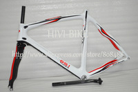 2014 carbon bicycle frameset ,742 full carbon road frame+fork+seatpost+headset+clamp