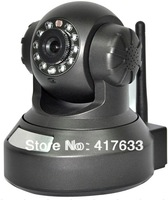 720P Megapixel HD Plug&Play Wireless/WiFi H.264 Pan Tilt IP Camera Baby Monitor Night Vision Home Use Nanny Camera