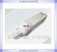 Trapeziform SMD 5050 led plug light 3W-14W 200lm-1060lm 106/135/195mm*36mm 5050 LED Chip G23 and 2pin or 4pin G24 LED corn light