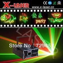 fan laser promotion