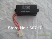 Generator AVR -Generator Capacitor CBB61 24 uF +/- 5% 50 or 60 Hz. Up to 450 volts AC.