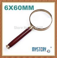 6X 60MM Handheld Magnifier with Wooden Handle
